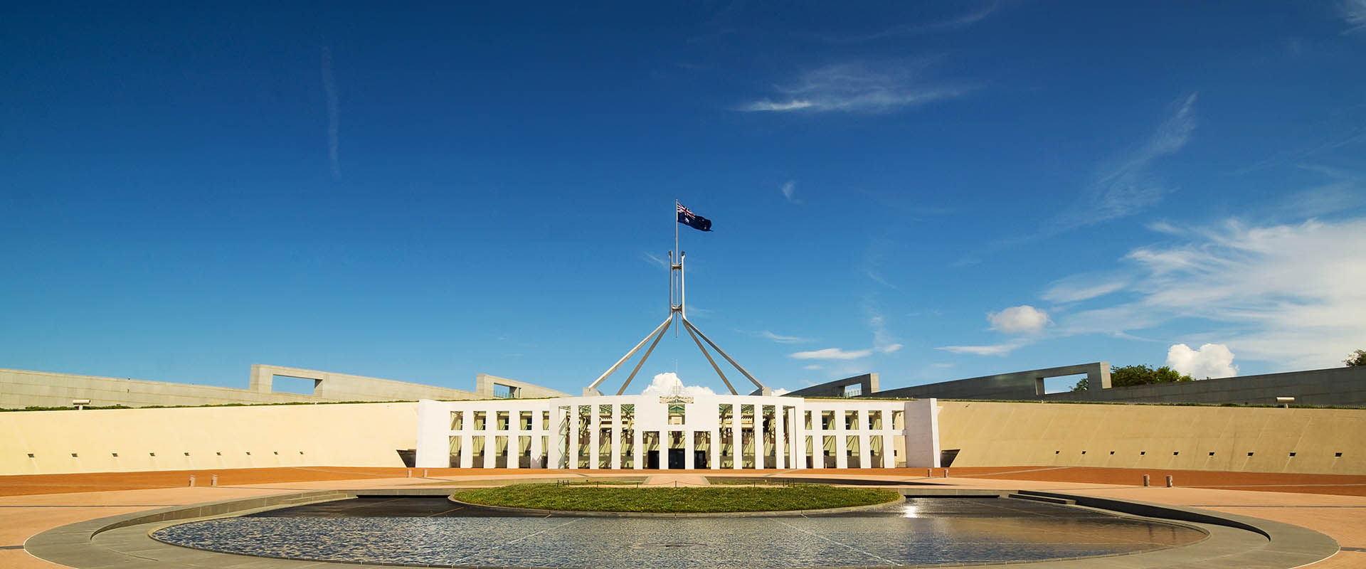 Wide-angle shot of Parliament House in Canberra, Australia.