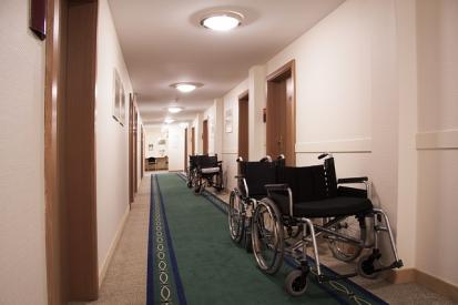 Short Course for Disability Released by NDIS Commission